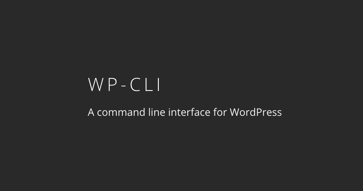 WordPress移行時のURL置換に便利なwp search-replace
