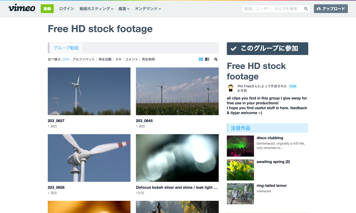 Vimeo Free HD stock footage